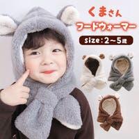 ZAKZAK【KIDS】(ザクザク)の帽子/帽子全般
