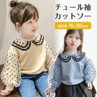 ZAKZAK【KIDS】(ザクザク)のトップス/カットソー