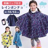 ZAKZAK【KIDS】(ザクザク)の小物/雨具・レインコート