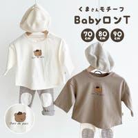 ZAKZAK【KIDS】(ザクザク)のベビー/ベビーウェア