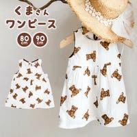 ZAKZAK【KIDS】(ザクザク)のワンピース・ドレス/ワンピース