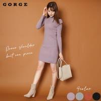 GORGE (ゴージ)のワンピース・ドレス/ニットワンピース