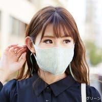 GORGE (ゴージ)のボディケア・ヘアケア・香水/マスク