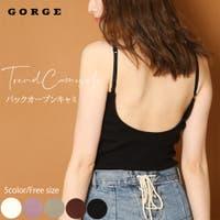 GORGE (ゴージ)のトップス/キャミソール