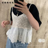 GORGE  | GORW0006111