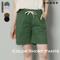 GORGE (ゴージ)のパンツ・ズボン/ショートパンツ