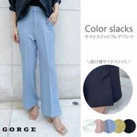 GORGE (ゴージ)のパンツ・ズボン/ワイドパンツ