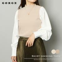 GORGE  | GORW0006218