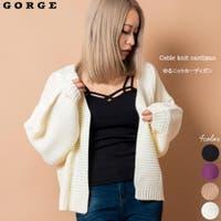 GORGE (ゴージ)のトップス/カーディガン