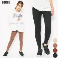 GORGE (ゴージ)のパンツ・ズボン/レギンス