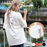 MESSAGE Tシャツ
