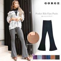 GORGE (ゴージ)のパンツ・ズボン/パンツ・ズボン全般