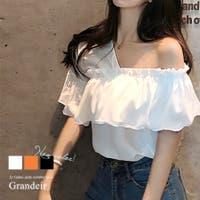 Grandeir(グランディール) | PF000003800