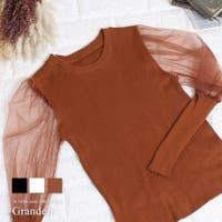 Grandeir(グランディール)のトップス/ニット・セーター