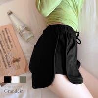 Grandeir(グランディール)のパンツ・ズボン/ショートパンツ