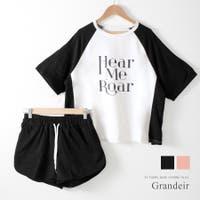 Grandeir(グランディール)のルームウェア・パジャマ/ルームウェア・部屋着