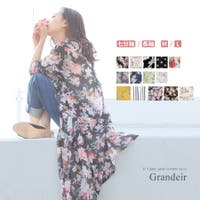 Grandeir(グランディール)   PF000002719