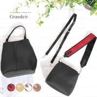 Grandeir(グランディール)のバッグ・鞄/ハンドバッグ