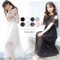 Grandeir(グランディール) | PF000002691