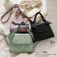 epicday(エピックデイ)のバッグ・鞄/ショルダーバッグ
