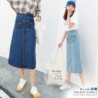 epicday(エピックデイ)のスカート/その他スカート