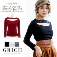 Growing Rich(グローウィングリッチ)のトップス/カットソー