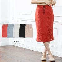 Growing Rich(グローウィングリッチ)のスカート/タイトスカート