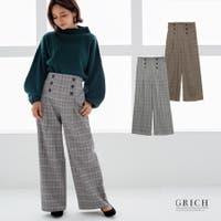 Growing Rich(グローウィングリッチ)のパンツ・ズボン/ワイドパンツ