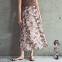 Growing Rich(グローウィングリッチ)のスカート/フレアスカート