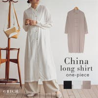 Growing Rich(グローウィングリッチ)のワンピース・ドレス/シャツワンピース