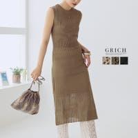 Growing Rich(グローウィングリッチ)のワンピース・ドレス/ワンピース