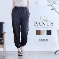 Growing Rich(グローウィングリッチ)のパンツ・ズボン/ジョガーパンツ
