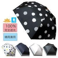 DEAR COLOGNE(ディアコロン)の小物/傘・日傘・折りたたみ傘