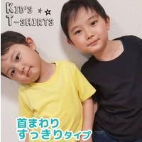 DEAR COLOGNE KIDS | GRCT2080809