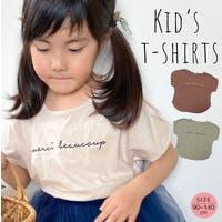 DEAR COLOGNE KIDS | GRCT2080810