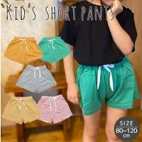 DEAR COLOGNE KIDS | GRCT2080827