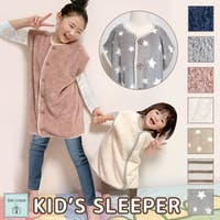 DEAR COLOGNE KIDS | GRCT2080944