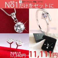 gulamu jewelry  | GLJA0000501