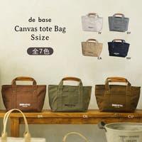 HABITER(アビテ)のバッグ・鞄/トートバッグ