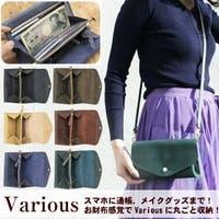 Leather Goods Shop Hallelujah(レザーグッズショップ ハレルヤ)のバッグ・鞄/ショルダーバッグ