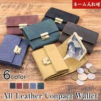 Leather Goods Shop Hallelujah(レザーグッズショップ ハレルヤ)の財布/コインケース・小銭入れ