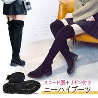 HANAHANA(ハナハナ)のシューズ・靴/ブーツ