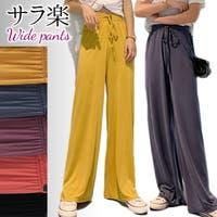 HANAHANA(ハナハナ)のパンツ・ズボン/ワイドパンツ