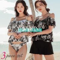 HANAHANA(ハナハナ)の水着/タンキニ