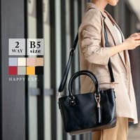 HAPPY急便 by VERITA.JP(ハッピーキュウビン バイ ベリータジェーピー)のバッグ・鞄/ショルダーバッグ
