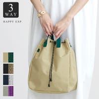 HAPPY急便 by VERITA.JP(ハッピーキュウビン バイ ベリータジェーピー)のバッグ・鞄/リュック・バックパック