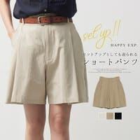 HAPPY急便 by VERITA.JP | HPXW0002844