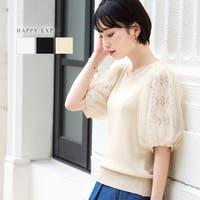 HAPPY急便 by VERITA.JP(ハッピーキュウビン バイ ベリータジェーピー)のトップス/ニット・セーター
