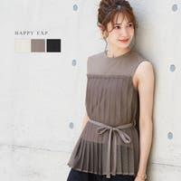 HAPPY急便 by VERITA.JP(ハッピーキュウビン バイ ベリータジェーピー)のトップス/ノースリーブ