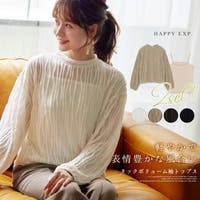 HAPPY急便 by VERITA.JP | HPXW0002885